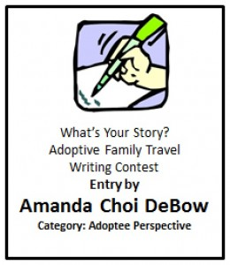 Amanda Choi DeBow